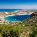 Kefalos, Kos | Griechenland.de